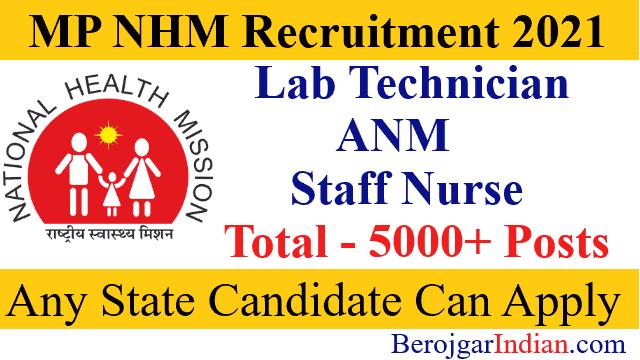 MP NHM Staff Nurse ANM Lab Technician Recruitment 2021 Apply Online Form