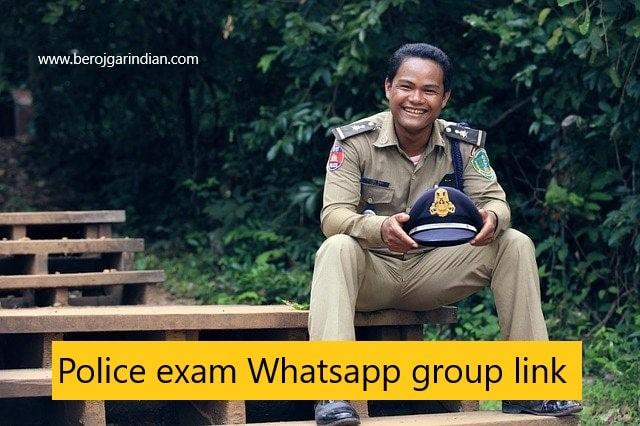 Police exam Whatsapp group link