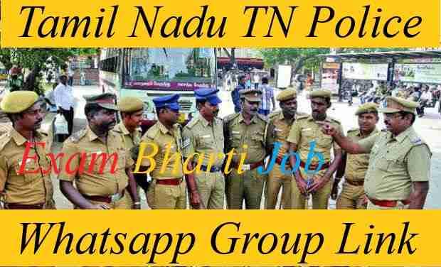 Tamilnadu tn Police Exam Bharti Job Whatsapp Telegram Group Link 2021