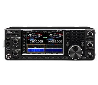 HAM Radio - CB - LPD