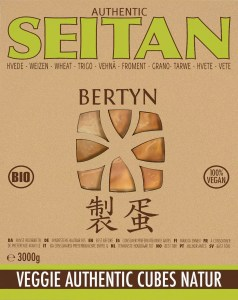 Packshot: Veggie Authentic Seitan Cubes Natur 3.000g