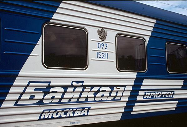 Train-Transsibérrien-voyage à vélo