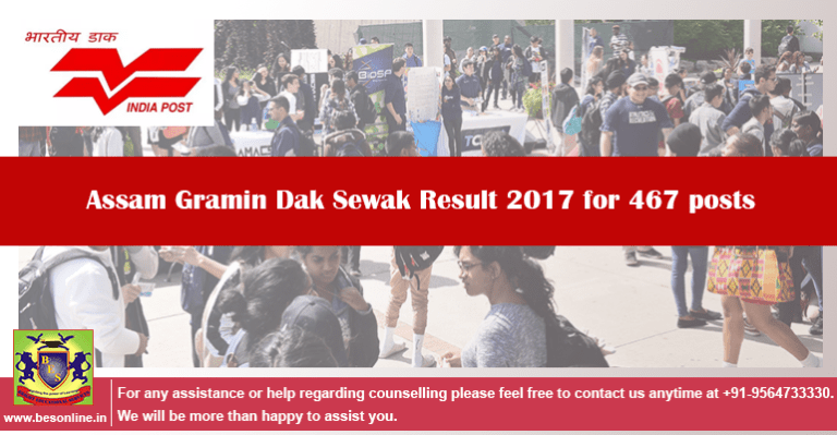 Assam Gramin Dak Sewak Result 2017 for 467 posts