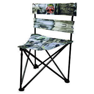 most comfortablebow hunting chair