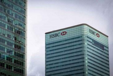 HSBC cuts 14 fixed rates