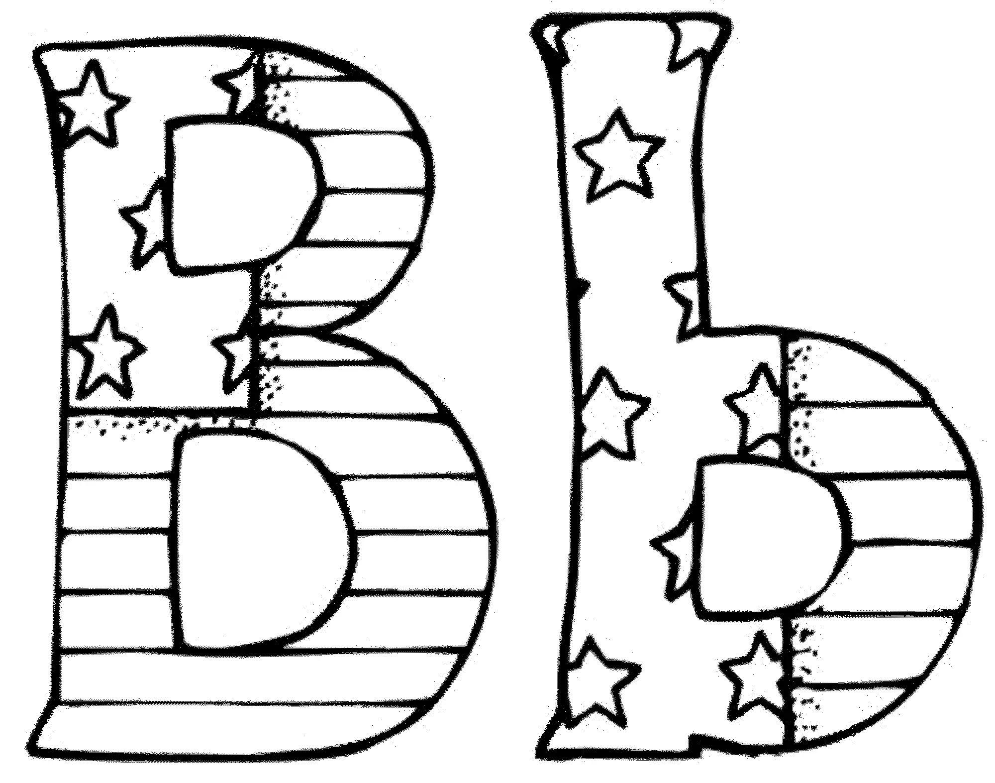 Letter B Coloring Pages Alphabet
