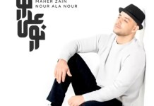 Maher Zain - Nour Ala Nour Mp3 Download