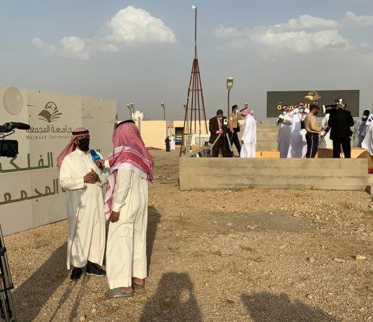 Moon of Eid El Fitr has not been sighted in Saudi Arabia