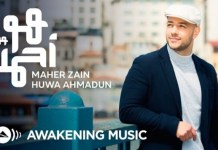 VIDEO: Maher Zain - Huwa Ahmadun Eid Song 2021