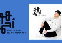 Maher Zain - Huwa Ahmadun Mp3 Download