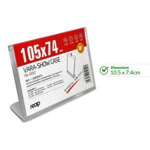 Acrylic Price Display Holder 10.5 x 7.4cm - 5052