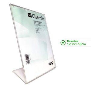Acrylic Price Display Holder 12.7 x 17.8cm - 7245