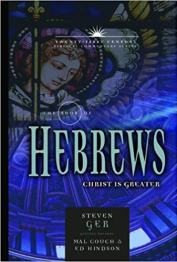 hebrews bible commentary