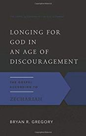 Zechariah Bible commentary