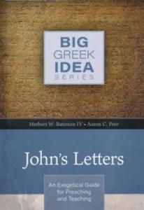 1-3 John commentary cover