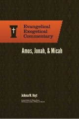 JoAnna Hoyt exegetical commentary