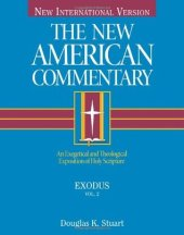 Exodus commentary by Douglas Stuart