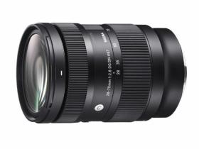 Annunciato l'obiettivo Sigma 28-70mm f / 2.8 DG DN più leggero al mondo