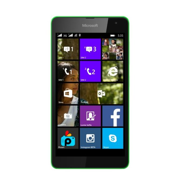 Best Microsoft Lumia 535 Cases Covers Top Microsoft Lumia 535 Case Cover