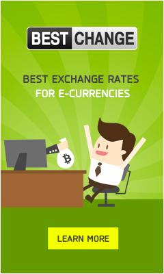Digital currency exchangers