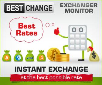 Electronic currency exchange list