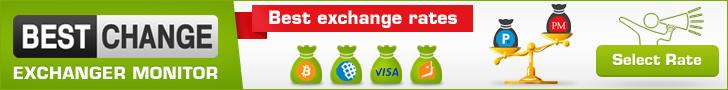 Online-money exchange rates rating
