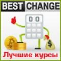 Обменники валют WebMoney
