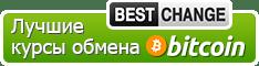 Выгодный курс обмена электронных валют