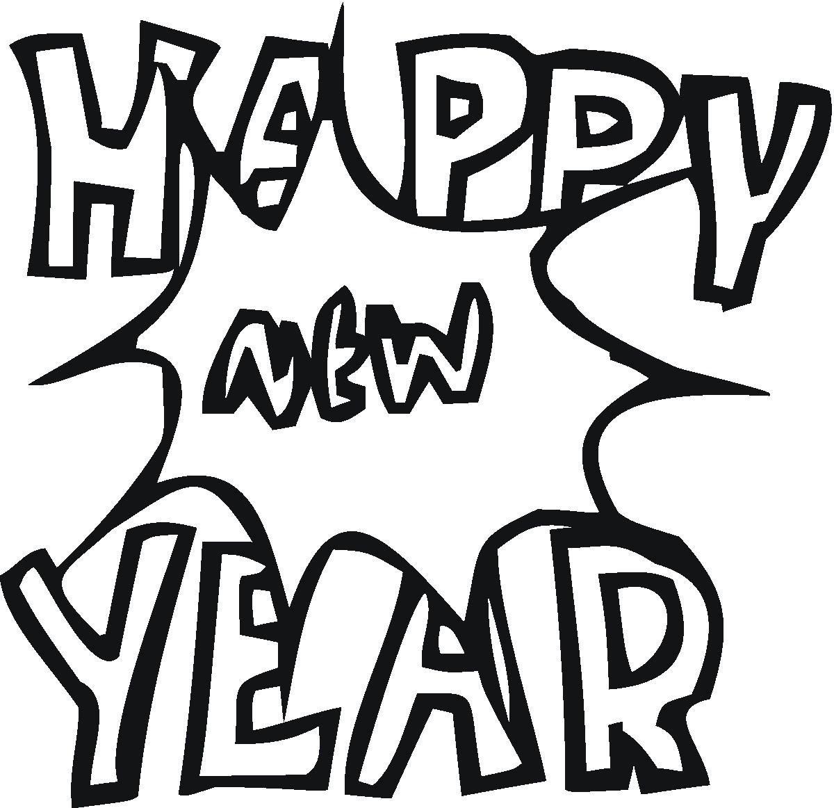 free of happy 2015