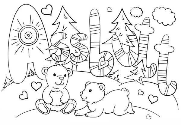 word coloring pages # 18