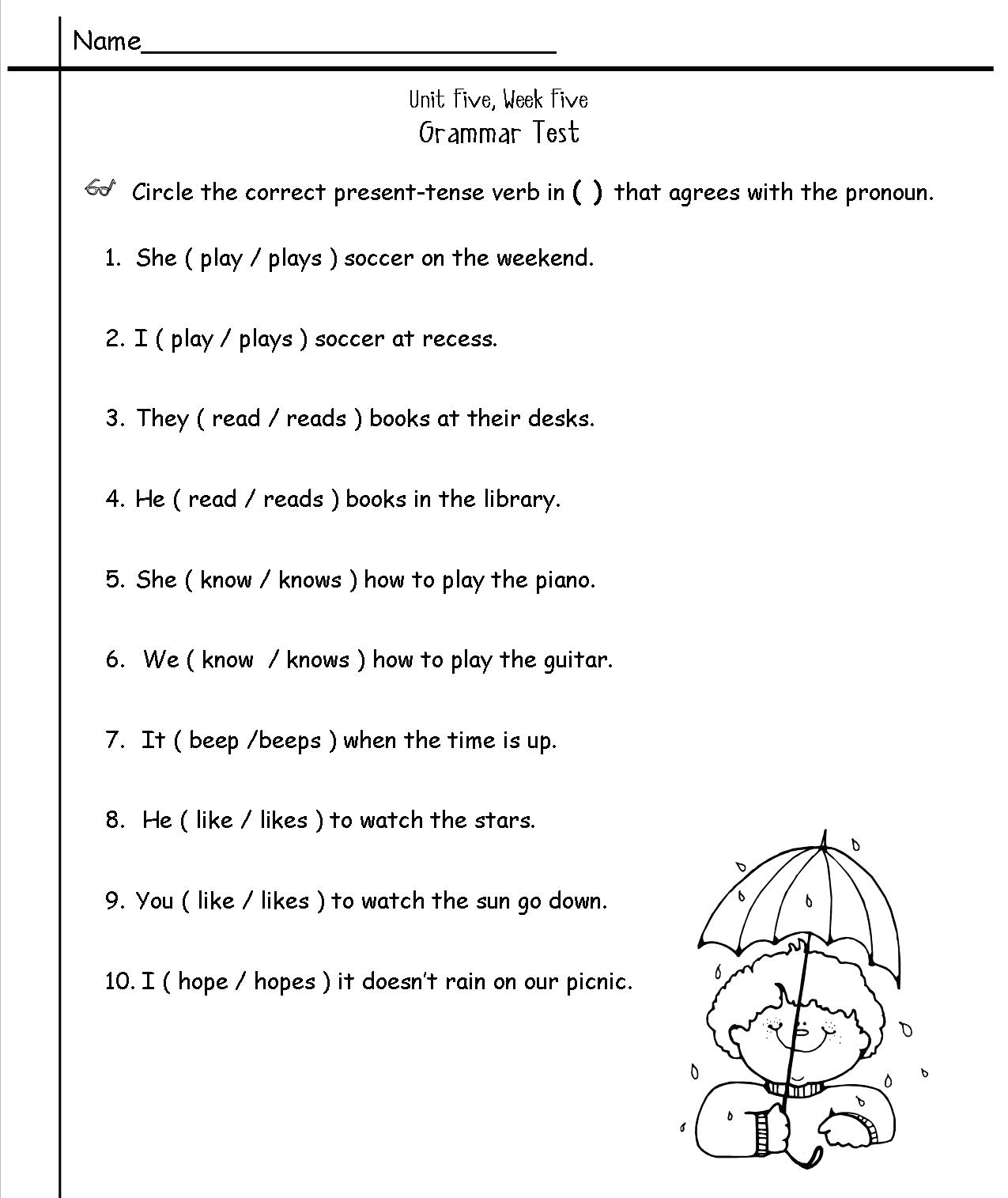 Possesive Nounds 3rd Grade Grammar Worksheet