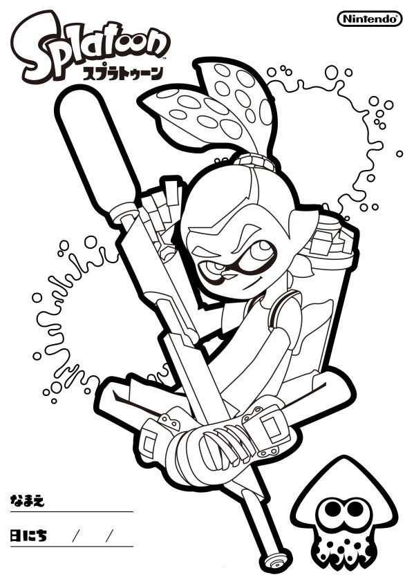 squid coloring pages for kids # 31