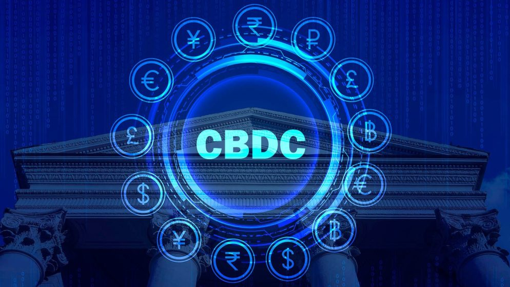 Will the CBDC be another cryptocurrency?