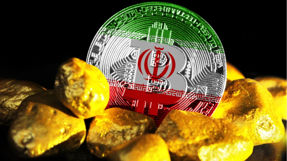 Iran to detect any illegal bitcoin mining activities