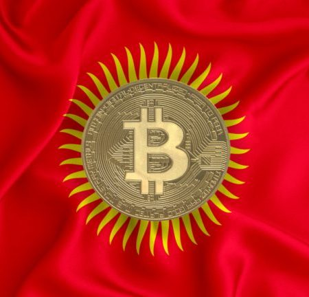 2000 crypto mining devices seized in Kyrgyzstan