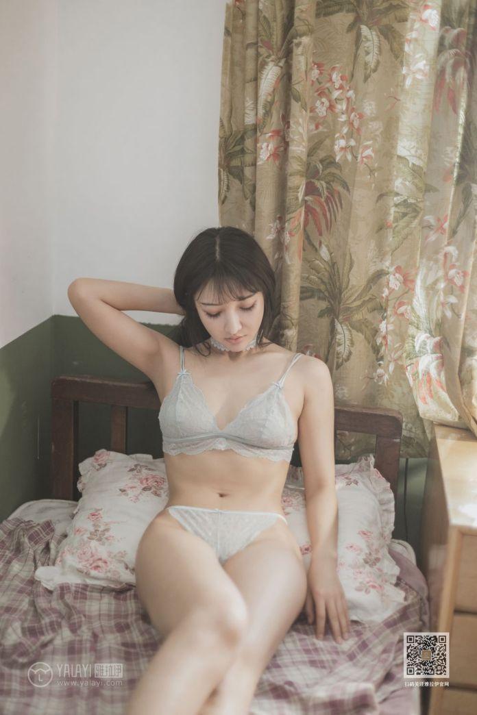 YALAYI Vol. 513 Han Xi
