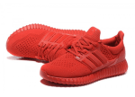Stylish ways to Wear Adidas Ultra Boost with Jeans Trouser