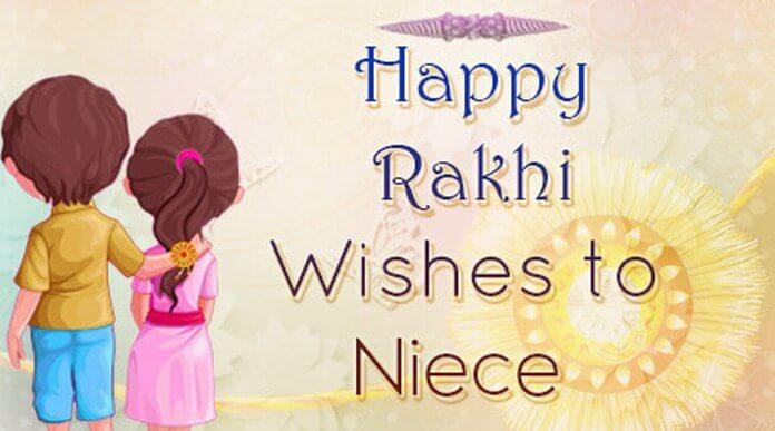 Happy Rakhi Wishes to Niece | Best Raksha Bandhan Messages