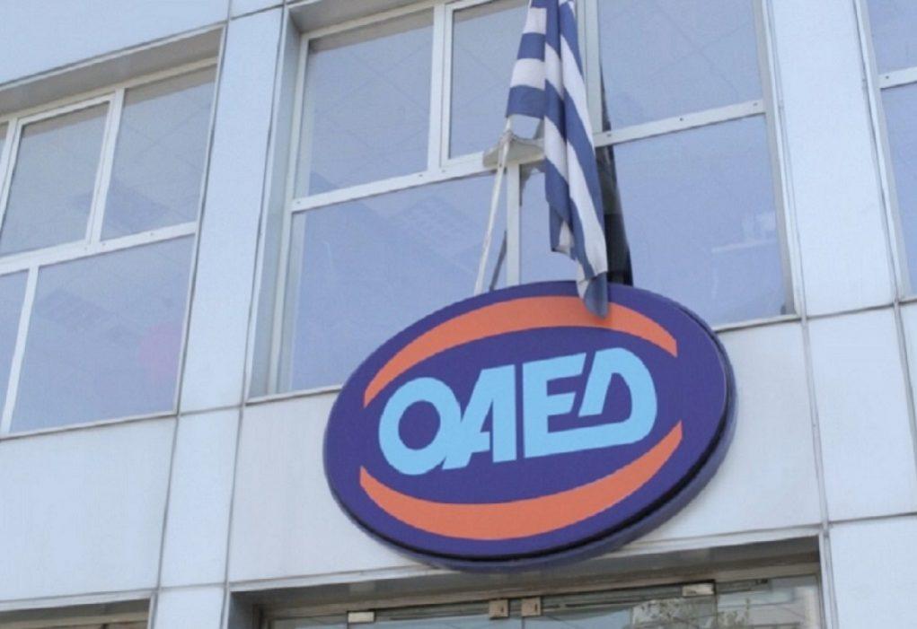 Προσφορά 8.300 νέων θέσεων εργασίας με μισθό 750 ευρώ από τον ΟΑΕΔ