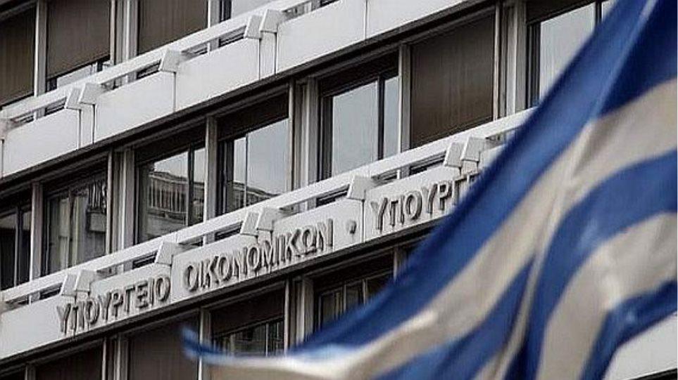 Υπουργείο Οικονομικών: Επτά πρόσθετες παρεμβάσεις για τη στήριξη πολιτών - επιχειρήσεων