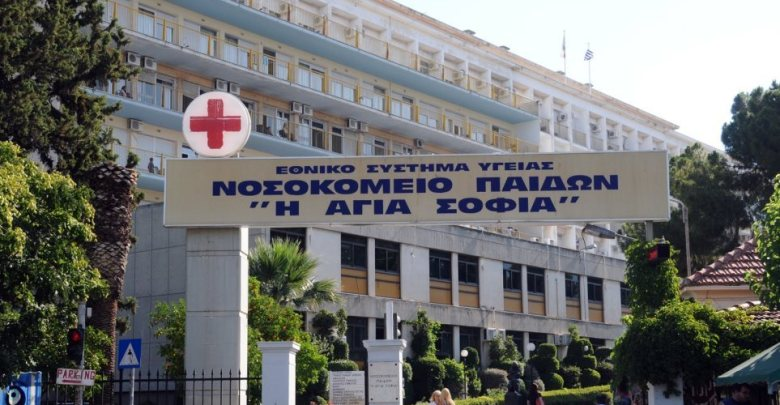 176 προσλήψεις στο Γενικό Νοσοκομείο Παίδων «Αγία Σοφία»