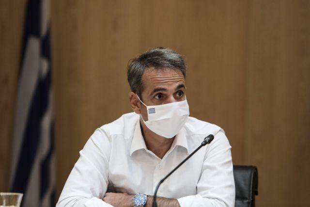 Μητσοτάκης: Δωρεάν το εμβόλιο σε όλους τους Έλληνες