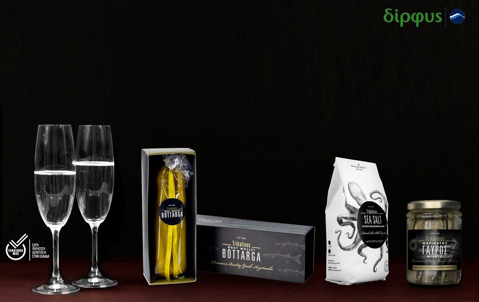 Διαγωνισμός της Δίρφυς με απολαυστικά δώρα μέσω social media