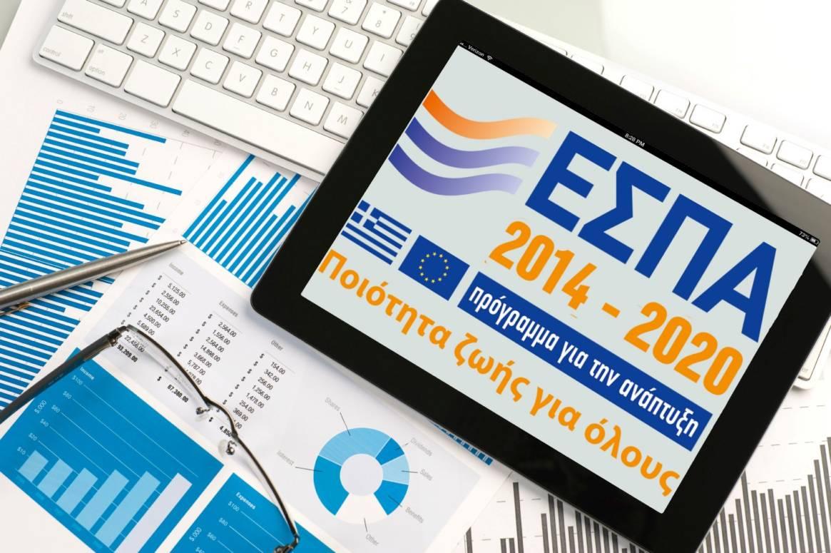 Κοινοτικοί πόροι ύψους 724,8 εκατ. ευρώ θα καταβληθούν στη χώρα το επόμενο διάστημα, σε συνέχεια της υποβολής νέων αιτημάτων ενδιάμεσης πληρωμής για τα Επιχειρησιακά Προγράμματα του ΕΣΠΑ 2014-2020.