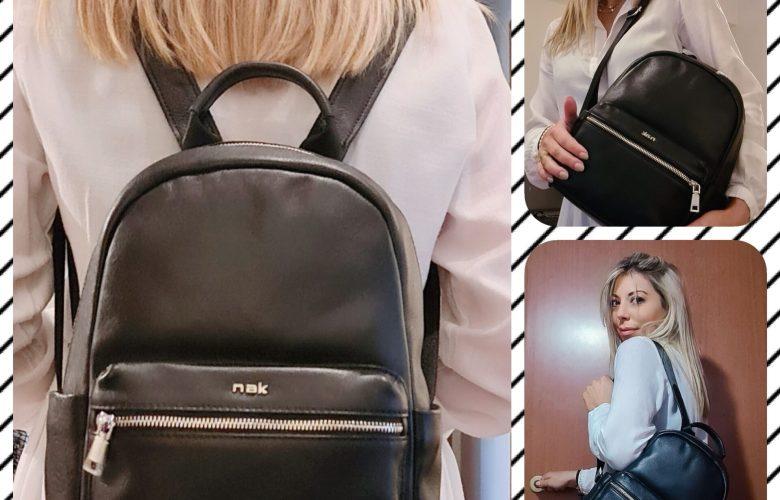 Backpack: Η μαγική τσάντα ΝΑΚ