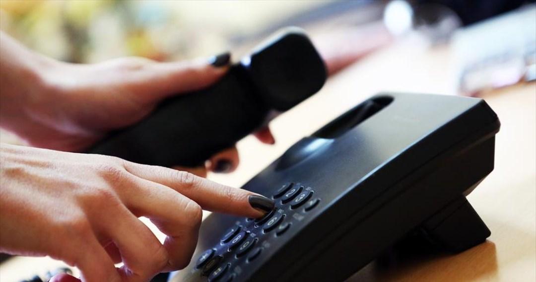 Πρόστιμα σε εισπρακτικές εταιρείες μετά από καταγγελίες οφειλετών
