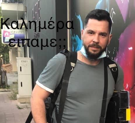 Μιχαήλ Κορμπάκης