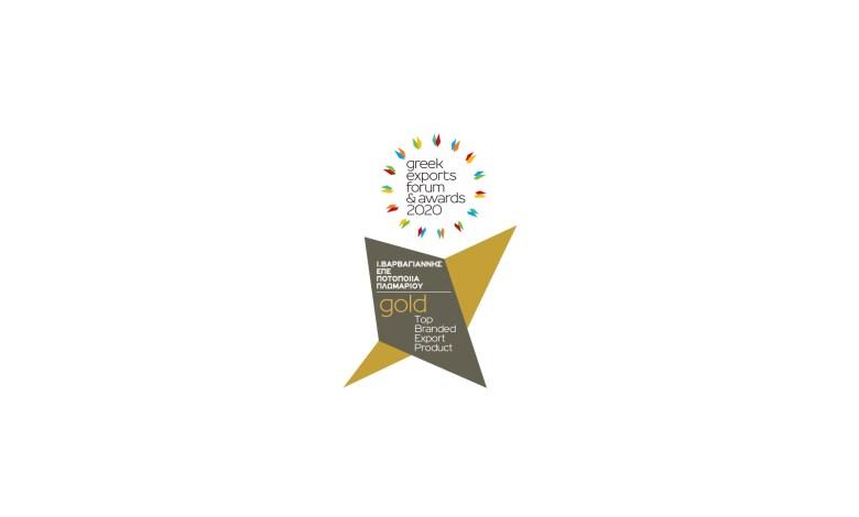"""Χρυσό Βραβείο """"TOP BRANDED EXPORT PRODUCT"""" για το Ούζο Βαρβαγιάννης!"""