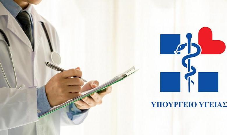 Κάλεσμα ΕΣΥ σε ιδιώτες γιατρούς με μισθούς 2.000 ευρώ αφορολόγητ