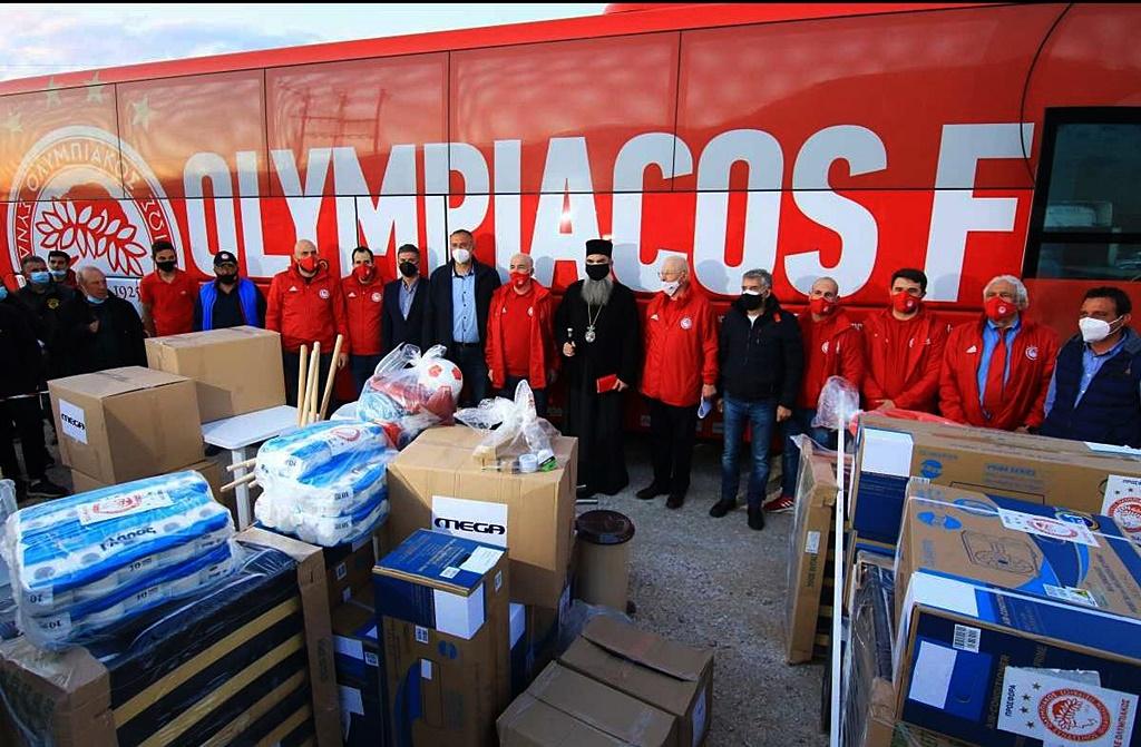 Δαμάσι: Μεγάλη δωρεά στους σεισμοπαθείς από τον Ολυμπιακό